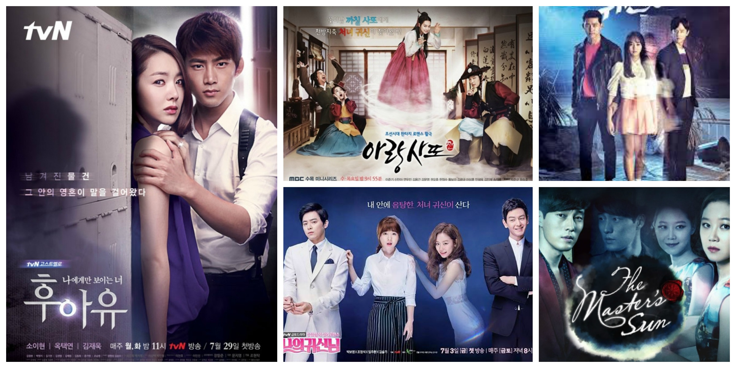Top 5 Best Korean Romance Dramas With Ghosts Korea In Beauty